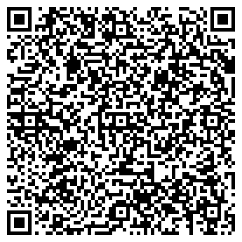 QR-код с контактной информацией организации АЙТАС - МАРКЕТ ТОО