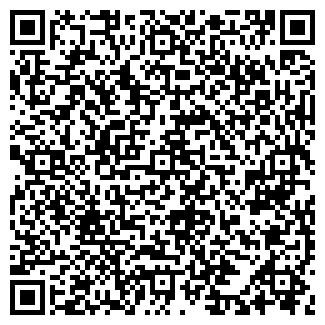 QR-код с контактной информацией организации КОСМОПЛАСТ, ООО