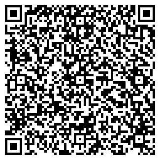 QR-код с контактной информацией организации ГОК, ОАО