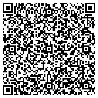QR-код с контактной информацией организации РУСОЛЕОХИМ
