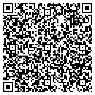QR-код с контактной информацией организации ООО БЕЗОПАСНОСТЬ