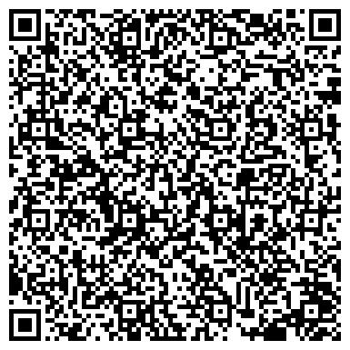 QR-код с контактной информацией организации МОСКОВСКАЯ Ж/Д ВЯЗЕМСКАЯ ДИСТАНЦИЯ СИГНАЛИЗАЦИИ И СВЯЗИ