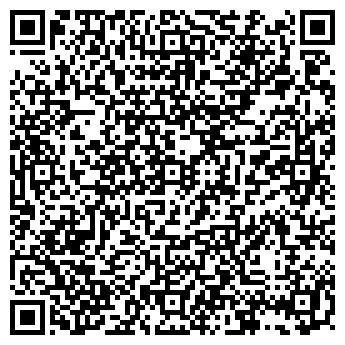 QR-код с контактной информацией организации АВТОКОЛОННА N 1459, МУП