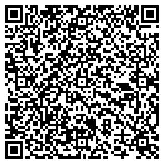 QR-код с контактной информацией организации ООО ЭКРАН