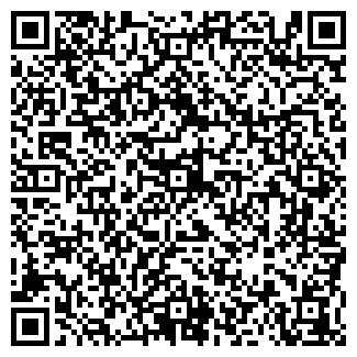 QR-код с контактной информацией организации ГРАЦИЯ, АТЕЛЬЕ