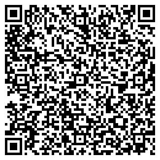 QR-код с контактной информацией организации ЗЭРО ТАКСИ