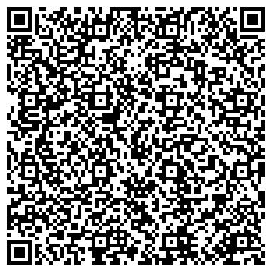 QR-код с контактной информацией организации МОСКОВСКАЯ Ж/Д ВЯЗЕМСКАЯ ДИСТАНЦИЯ ГРАЖДАНСКИХ СООРУЖЕНИЙ