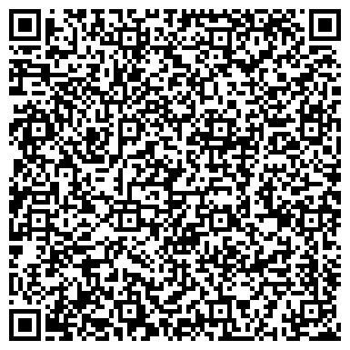 QR-код с контактной информацией организации АКСЕЛС АСПРЯЛ Г.УСТЬ-КАМЕНОГОРСК,
