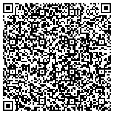 QR-код с контактной информацией организации ОТДЕЛ ВНЕВЕДОМСТВЕННОЙ ОХРАНЫ ПРИ ОВД ВЯЗЕМСКОГО РАЙОНА, ГУ