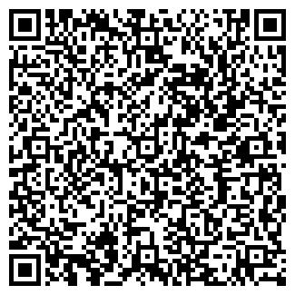 QR-код с контактной информацией организации ЮКАР ГРАФИТ, ОАО