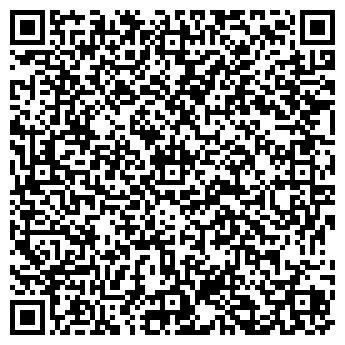 QR-код с контактной информацией организации ВЯЗЬМА ГОСТИНИЦА