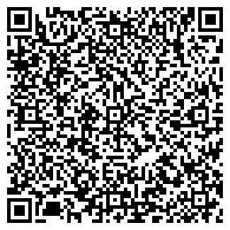 QR-код с контактной информацией организации ГАРНИЗОННОЕ
