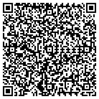 QR-код с контактной информацией организации ВЯЗЬМАРЕМТЕХПРЕД