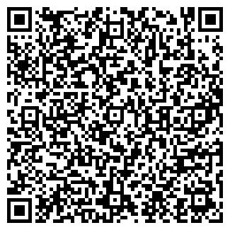 QR-код с контактной информацией организации ПРИГОРОДНЫЙ СХПК