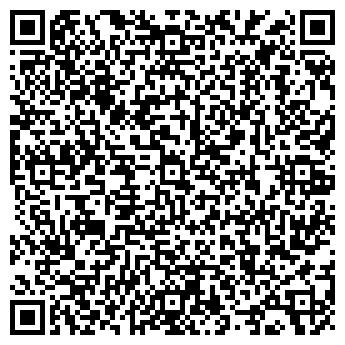 QR-код с контактной информацией организации КОМПЬЮТЕР-ЦЕНТР, ООО
