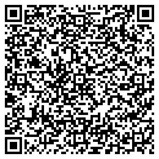 QR-код с контактной информацией организации ООО ВЯЗЬМАЖИЛСТРОЙ