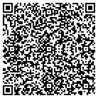 QR-код с контактной информацией организации ООО ВЯЗЬМАСТРОЙКОМПЛЕКТ