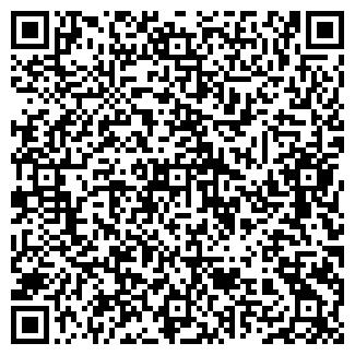 QR-код с контактной информацией организации СУРОВИКОВА Н.А.