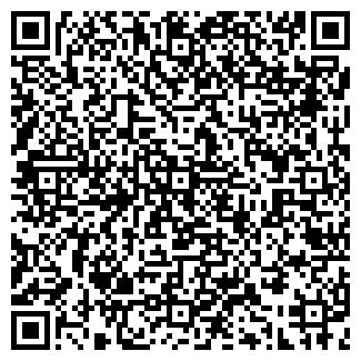 QR-код с контактной информацией организации ГОДУНОВО СХПК