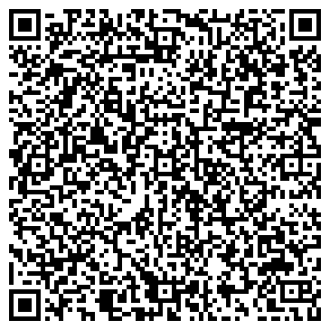 QR-код с контактной информацией организации «Вяземские Вести».