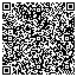QR-код с контактной информацией организации БЕРЕЗЫ