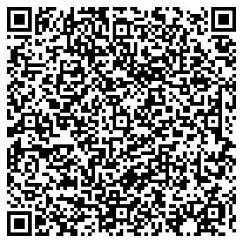 QR-код с контактной информацией организации ВЯЗЬМАПИЩЕВИК, ОАО