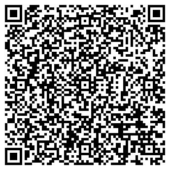QR-код с контактной информацией организации ФОРТУНА-СМОЛЕНСК ТД