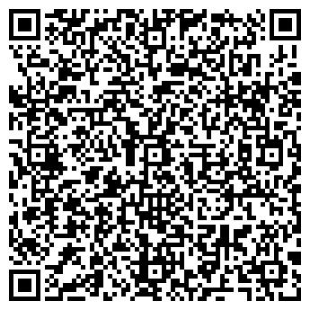 QR-код с контактной информацией организации ООО ЭЛЕКС-С