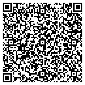 QR-код с контактной информацией организации ЭЛЕГИЯ, ЗАО