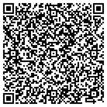 QR-код с контактной информацией организации ооо СХП «Курдумовское»