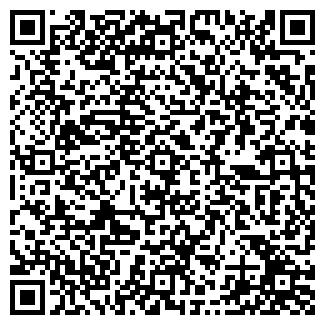 QR-код с контактной информацией организации КВАРЦ