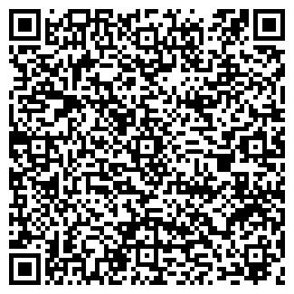 QR-код с контактной информацией организации ООО СОЗИДАТЕЛЬ