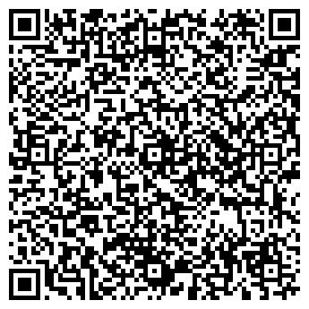 QR-код с контактной информацией организации ЯРСТРОЙДЕТАЛЬ