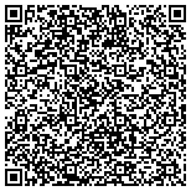 QR-код с контактной информацией организации ГАВРИЛОВ-ЯМСКИЙ СЕЛЬСКИЙ ЛЕСХОЗ
