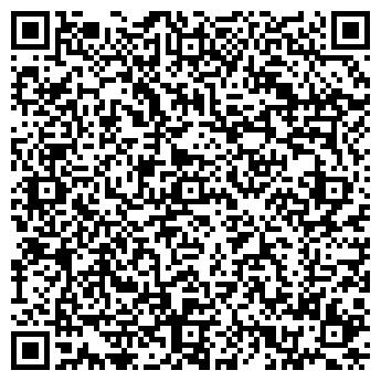 QR-код с контактной информацией организации АЛГА ПК