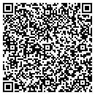 QR-код с контактной информацией организации ООО СТРОЙМАСТЕР