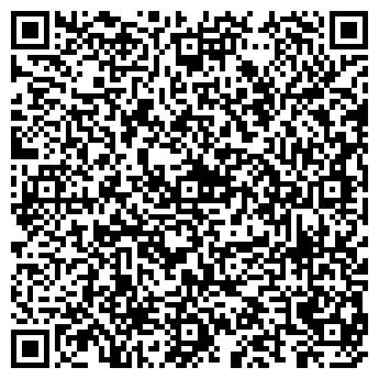 QR-код с контактной информацией организации ДИНАМИК ЗАВОД, ОАО