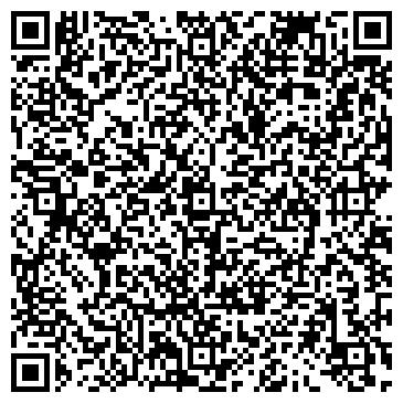 QR-код с контактной информацией организации РОДОМАНОВО АГРОПРОМЫШЛЕННОЕ ПРЕДПРИЯТИЕ