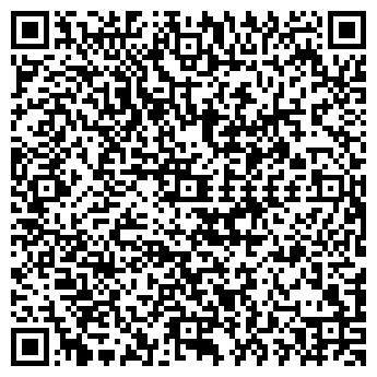 QR-код с контактной информацией организации БЕЛОВ О. В., ЧП