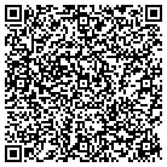 QR-код с контактной информацией организации АЛЕКС И К ТОО