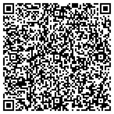 QR-код с контактной информацией организации УПРАВЛЕНИЕ ЭКСПЛУАТАЦИИ ВАЗУЗСКОЙ ГИДРО-ТЕХНИЧЕСКОЙ СИСТЕМЫ