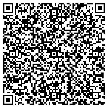 QR-код с контактной информацией организации ДЕНИСОВСКОЕ ЖИЛИЩНО-КОММУНАЛЬНОЕ ХОЗЯЙСТВО ПРЕДПРИЯТИЕ