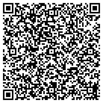 QR-код с контактной информацией организации ВОДОЛЕЙ МОТЕЛЬ