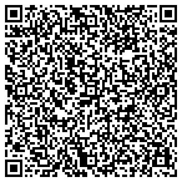 QR-код с контактной информацией организации АЛЖАН УЧЕБНЫЙ ЦЕНТР ТОО