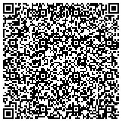 QR-код с контактной информацией организации ОТДЕЛ ПРОФИЛАКТИЧЕСКОЙ ДЕЗИНФЕКЦИИ ПРИ ГОРОХОВЕЦКОЙ САНЭПИДЕМИОЛОГИЧЕСКОЙ СТАНЦИИ
