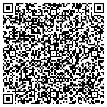 QR-код с контактной информацией организации ДЕНИСОВСКАЯ ТОРГОВАЯ КОМПАНИЯ