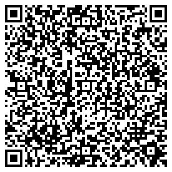 QR-код с контактной информацией организации ГРИБАНОВСКАЯ МПМК