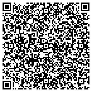 QR-код с контактной информацией организации ООО ГРИБАНОВСКИЙ МАШИНОСТРОИТЕЛЬНЫЙ ЗАВОД