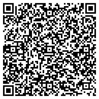 QR-код с контактной информацией организации САВАЛЬСКИЙ КОЛХОЗ
