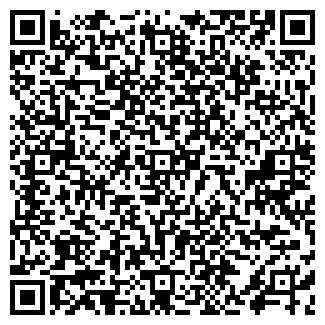 QR-код с контактной информацией организации ЕЛАНСКИЙ КОЛХОЗ